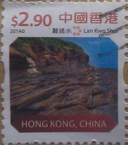 китай гонконг 2014 lan kwo shui 2.90