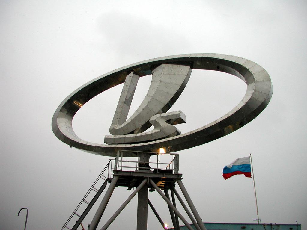 LADA Granta— лучший российский автомобиль «для людей»