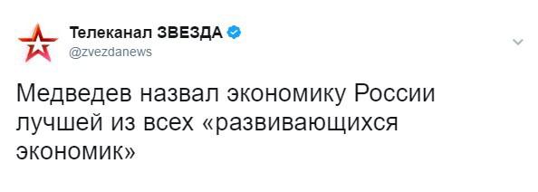 На киевском предприятии, поставляющем запчасти для армии, обнаружены печати воинских частей - Цензор.НЕТ 4340