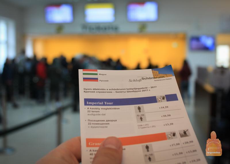 В брошюре указаны все актуальные цены на экскурсии по Шенбрунну