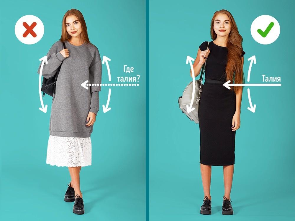 Объемные платья более выгодно будут выглядеть надевушках высокого роста. Миниатюрных красоток больш