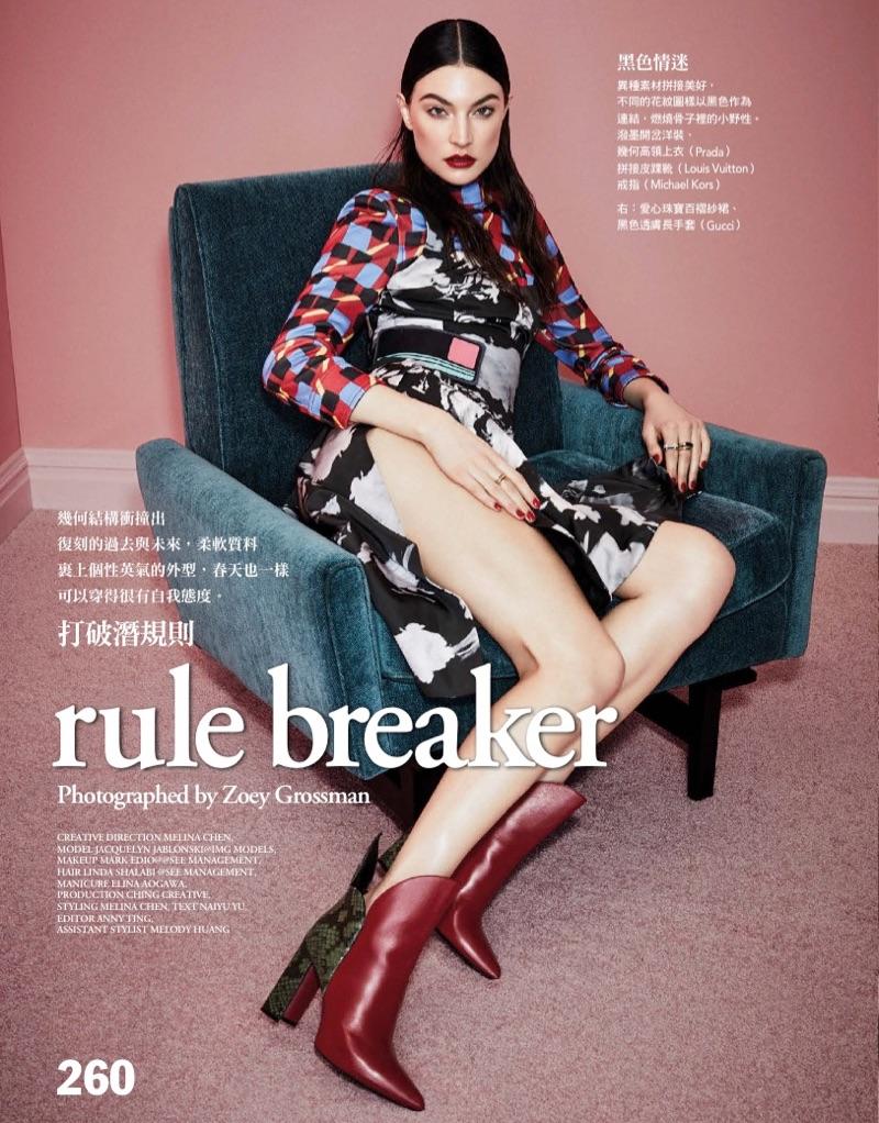 Жаклин Яблонски для Vogue Taiwan