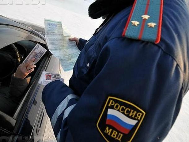 ВРостове полицейского оштрафовали на1,75 млн руб. заполучение взятки