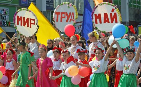 Вгосударстве Украина планируют отменить 9Мая