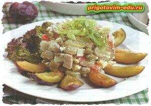 Салат из кролика со сливами
