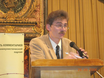 Выступление председателя РОВС, сопредседателя комитета *Август-91* Иванова И.Б.