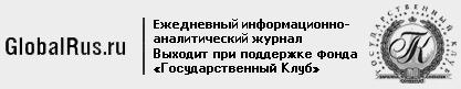 V-logo-globalrus_ru