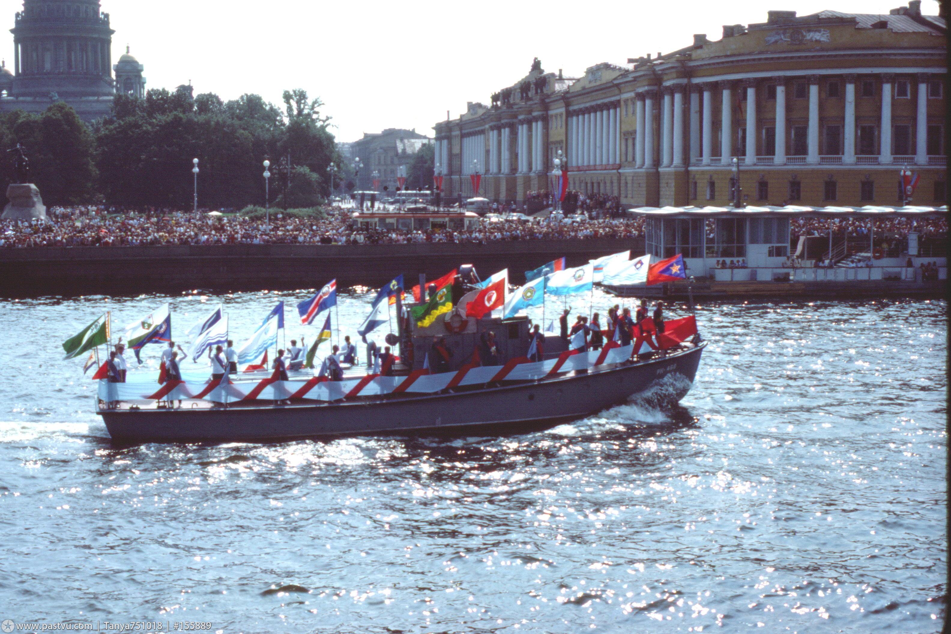 1976 День Военно-Морского Флота..jpg