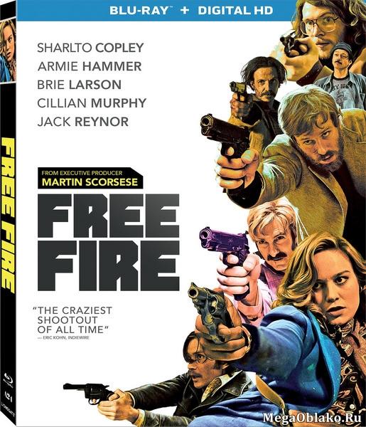 Перестрелка / Free Fire (2016/BDRip/HDRip)