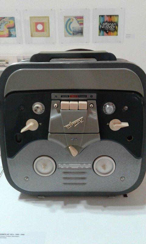 Магнитофон.jpg