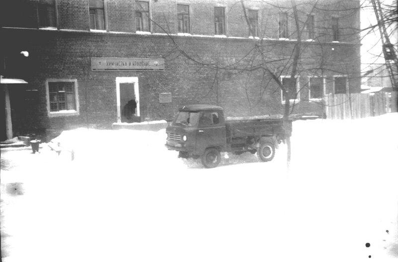 553522 1-й Кирпичный переулок 1964 Дубовик.jpg