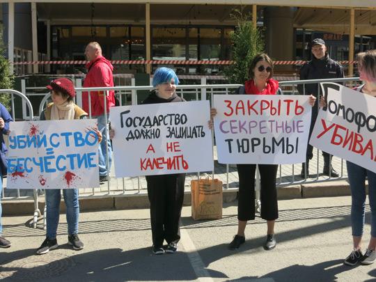 ЛГБТК-активистки на оппозиционном митинге 6 мая 2017 г., СС0/public domain