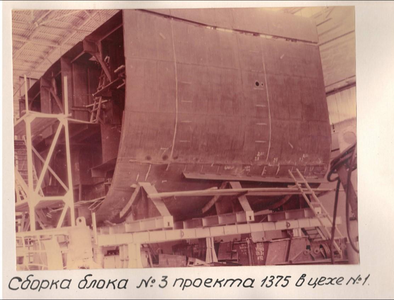 1968-1969. Гороховецкий судостроительный завод. Постройка рыбопромыслового судна проекта 1375