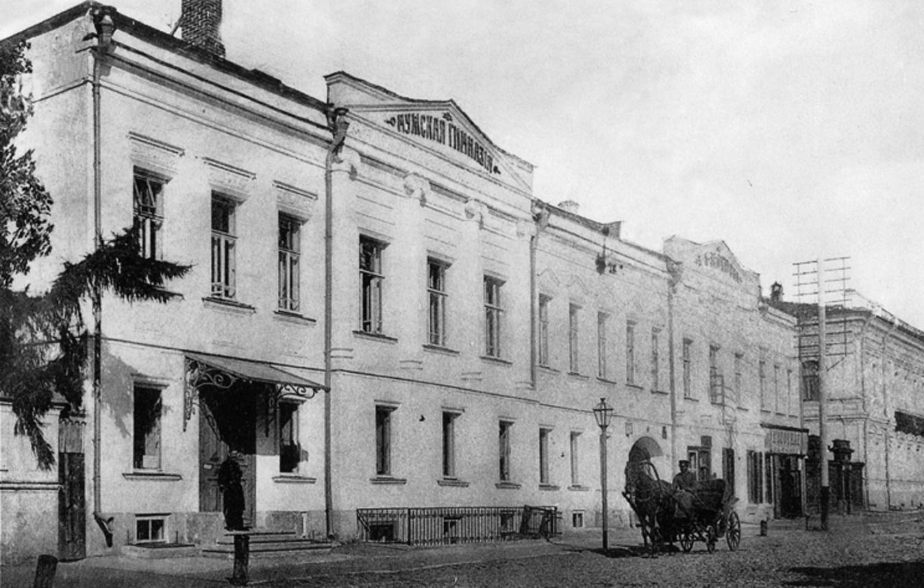 Гимназия Н.Н. Зелятрова (Дом И.М. Зайцевского)