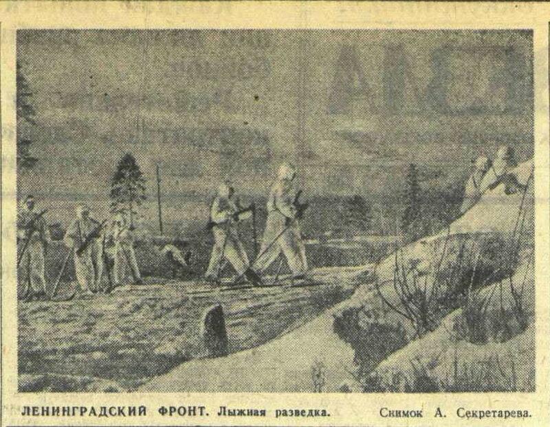 Красная звезда, 16 декабря 1942