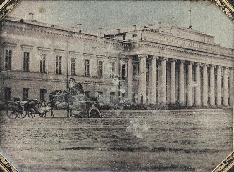 1845-55 Вид на Императорский Казанский университет.jpg