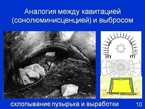 https://img-fotki.yandex.ru/get/221708/12349105.90/0_9311f_2de9607f_L.jpg