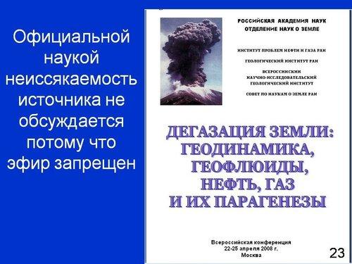 https://img-fotki.yandex.ru/get/221708/12349105.90/0_9312c_286b1121_L.jpg