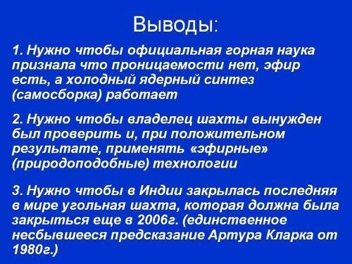 https://img-fotki.yandex.ru/get/221708/12349105.90/0_9312f_c5d96659_L.jpg