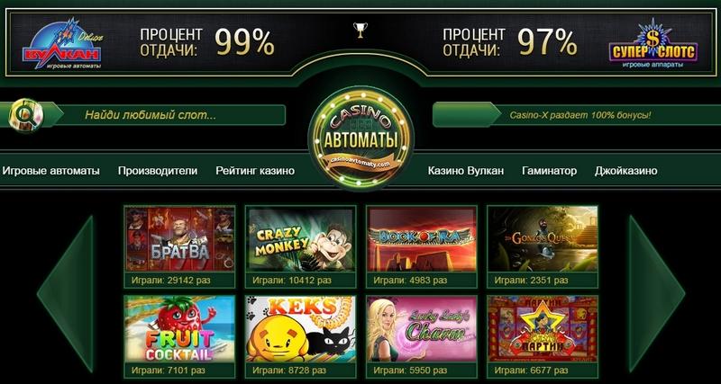 отзывы о казино рекс