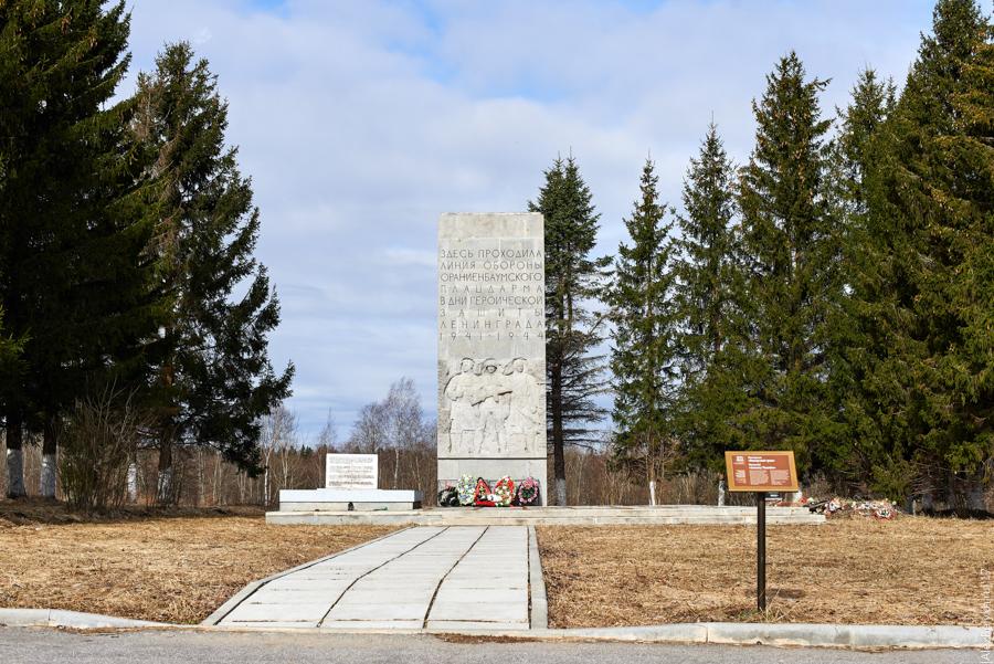 alexbelykh.ru, мемориал Январский гром