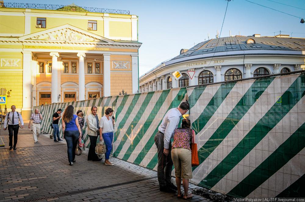 Раскопки в Москве