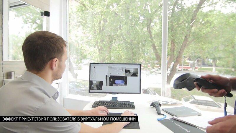 Виртуальная реальность в Самаре