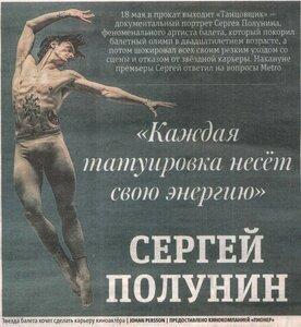 https://img-fotki.yandex.ru/get/221708/19411616.619/0_12c215_bc62dc1_M.jpg
