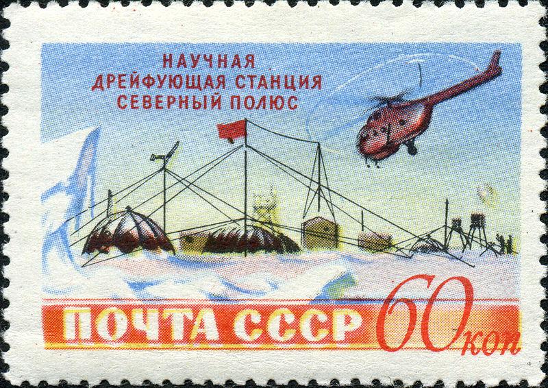 Открытки. С Днем полярника! Научная дрейфующая станция Северный Полюс!