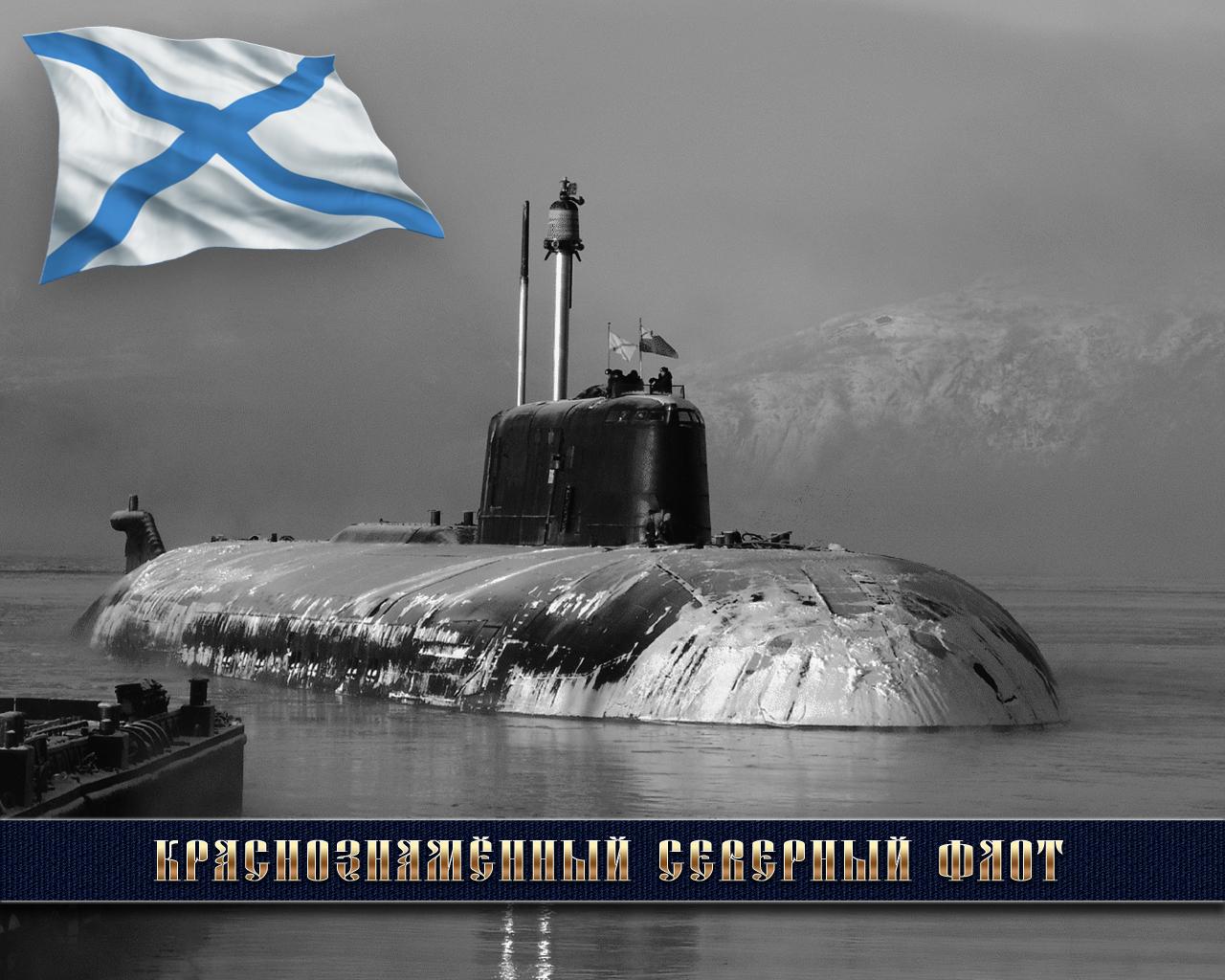 18 мая День Балтийского флота ВМФ России! Краснознаменный флот! открытки фото рисунки картинки поздравления