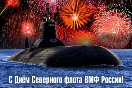 18 мая День Балтийского флота ВМФ России! Салют для вас!