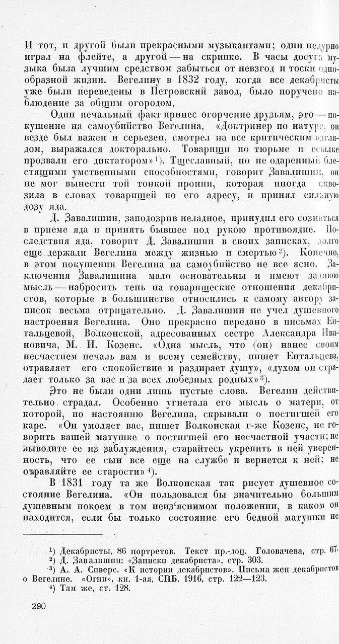 https://img-fotki.yandex.ru/get/221708/199368979.41/0_1f1f18_e2d06e1f_XXXL.jpg