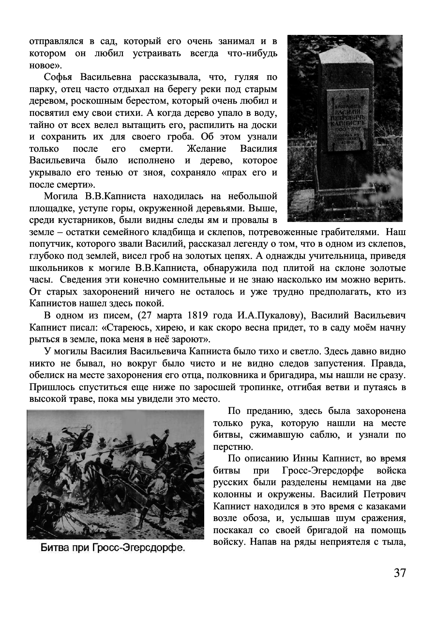 https://img-fotki.yandex.ru/get/221708/199368979.45/0_1f4523_4d767a97_XXXL.png