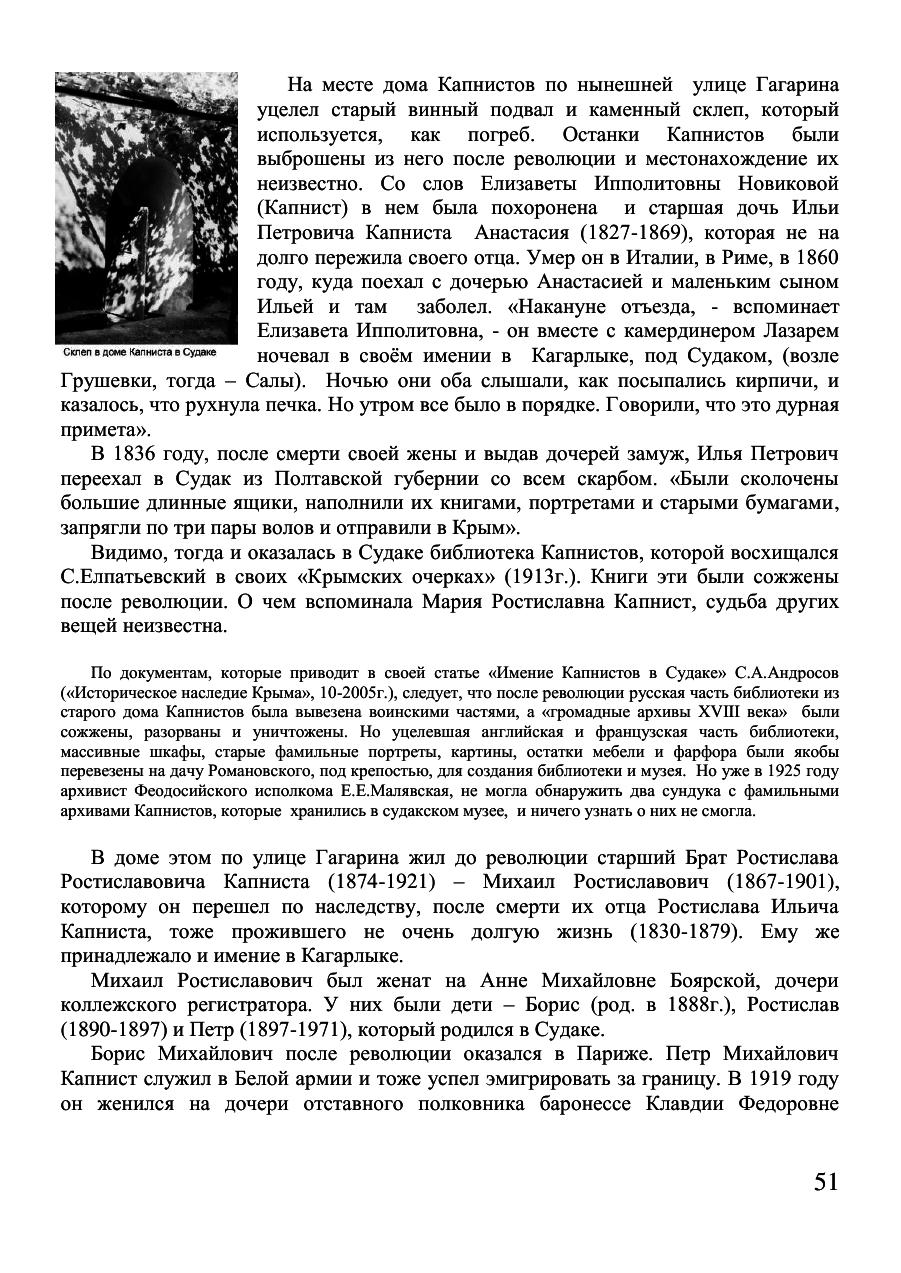 https://img-fotki.yandex.ru/get/221708/199368979.45/0_1f4531_ab09bcb9_XXXL.png