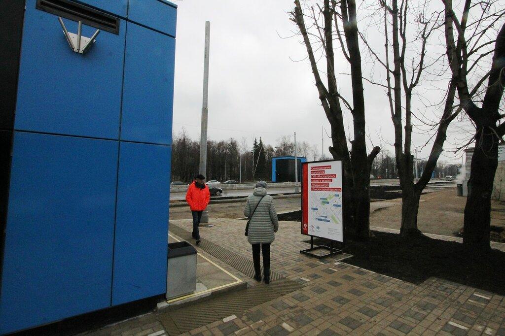 Новый способ проезда автостопом в Москве IMG_2630.JPG