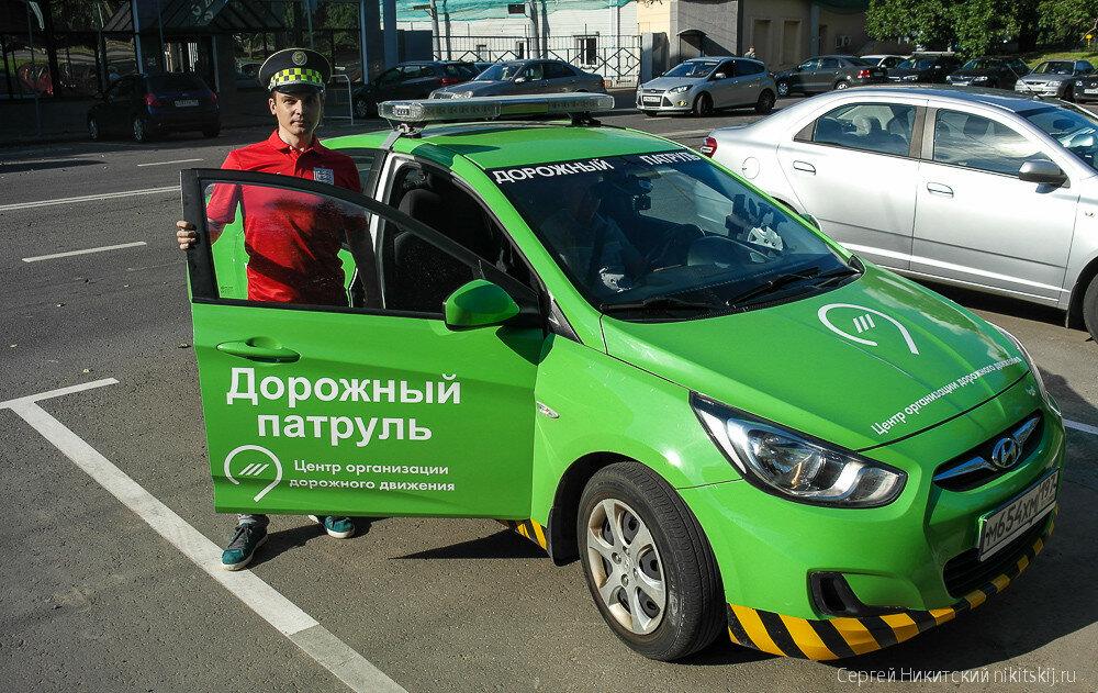 Дорожный патруль Москвы