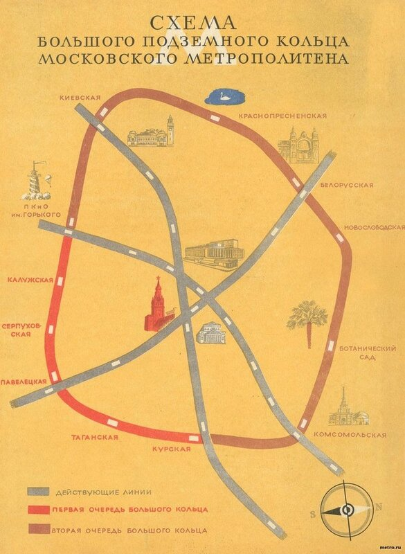 1000_metro.ru-1946map-big1.jpg
