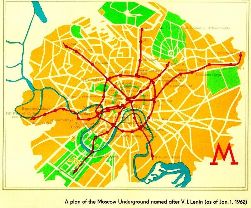1000_metro.ru-1962map-big1.jpg