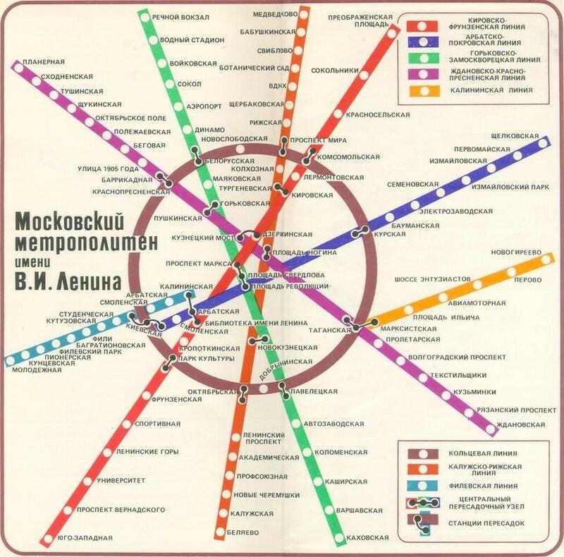 1000_metro.ru-1980map-big4 (1).jpg