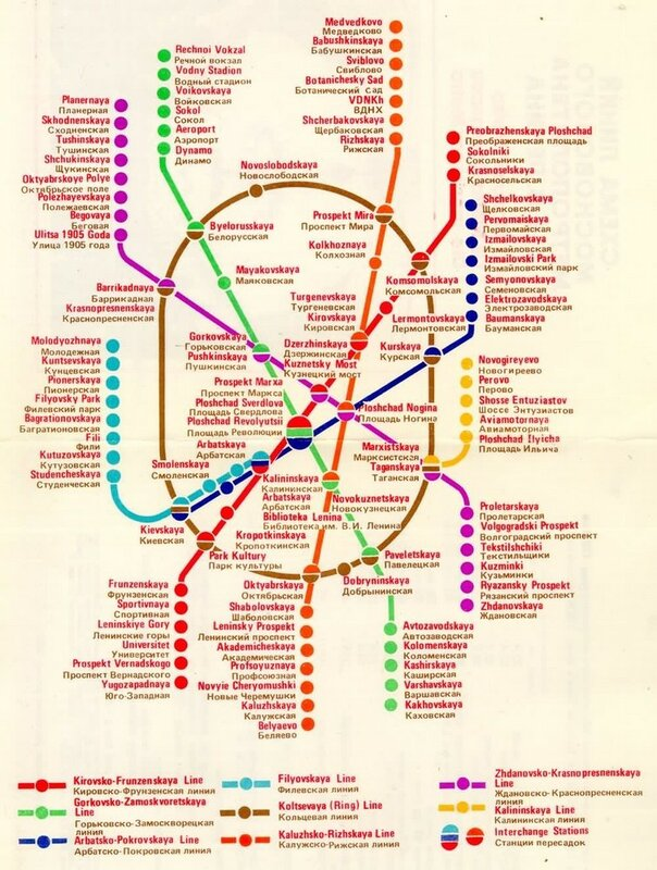 1000_metro.ru-1980map-big5.jpg