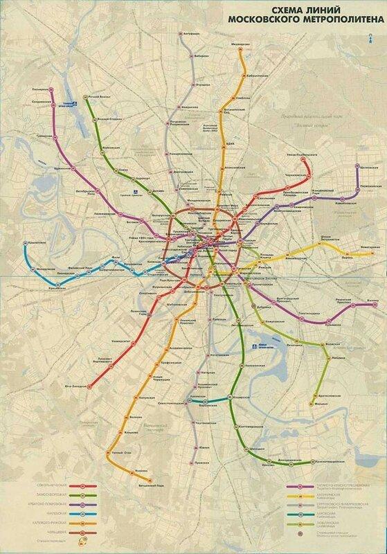 metro.ru-1997map-small2.jpg