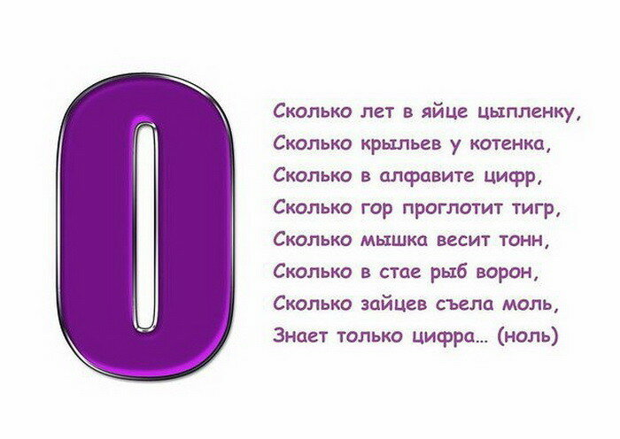 0_bb6e4_4893ff46_orig.jpg