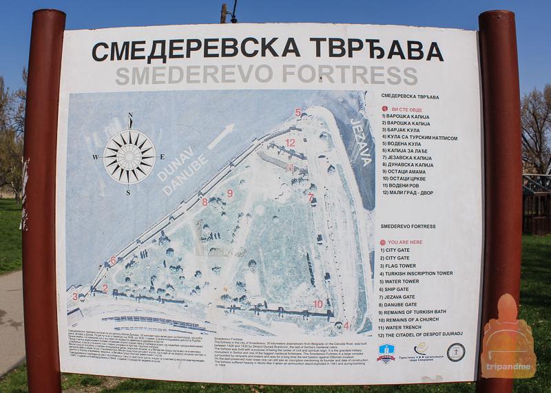 План Смедеревской крепости