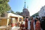 Открытие Святогорской медовой ярмарки (11).jpg