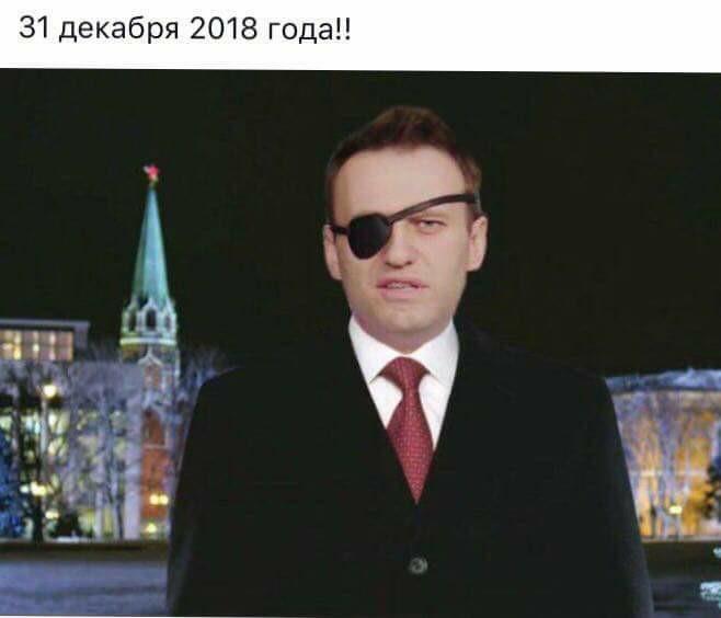 Навальный Кутузов