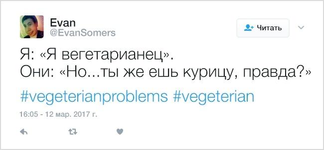 12причин, почему вегетарианцем быть сложнее, чем выдумаете (11 фото)