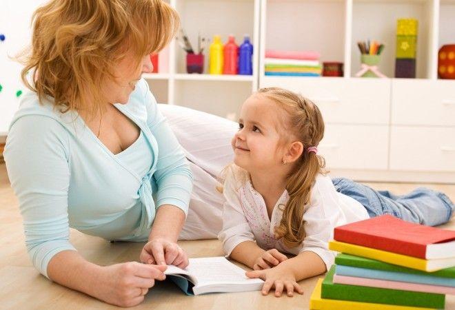ЭТО НЕОБХОДИМО ТВОЕМУ РЕБЕНКУ Общайся с ребенком на равных, чтобы у вас были доверительные отношения