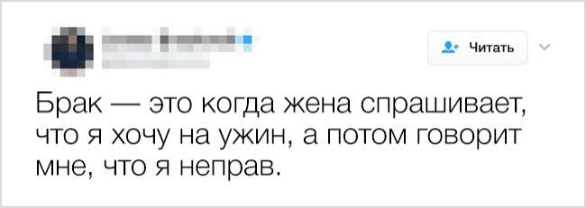 © twitter / XplodingUnicorn   9.