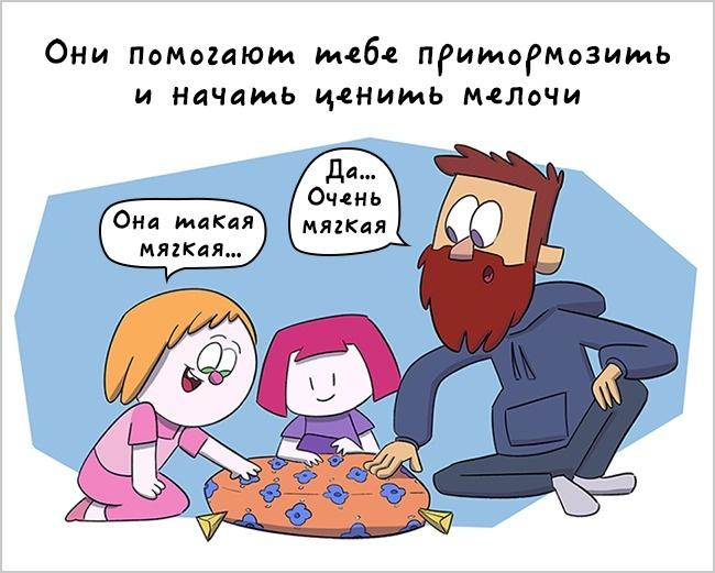 Комикс снеожиданным финалом отом, что дети— это чудо