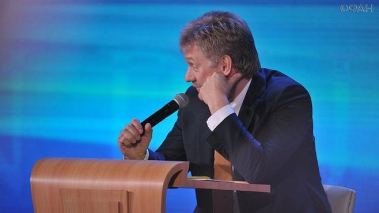 Песков разъяснил, кто есть кто вминских соглашениях